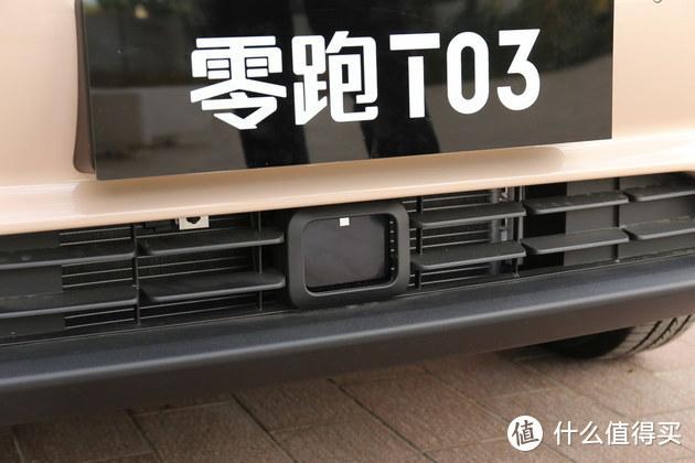 """更出""""色""""的高配小车 2021款零跑T03真值么?"""