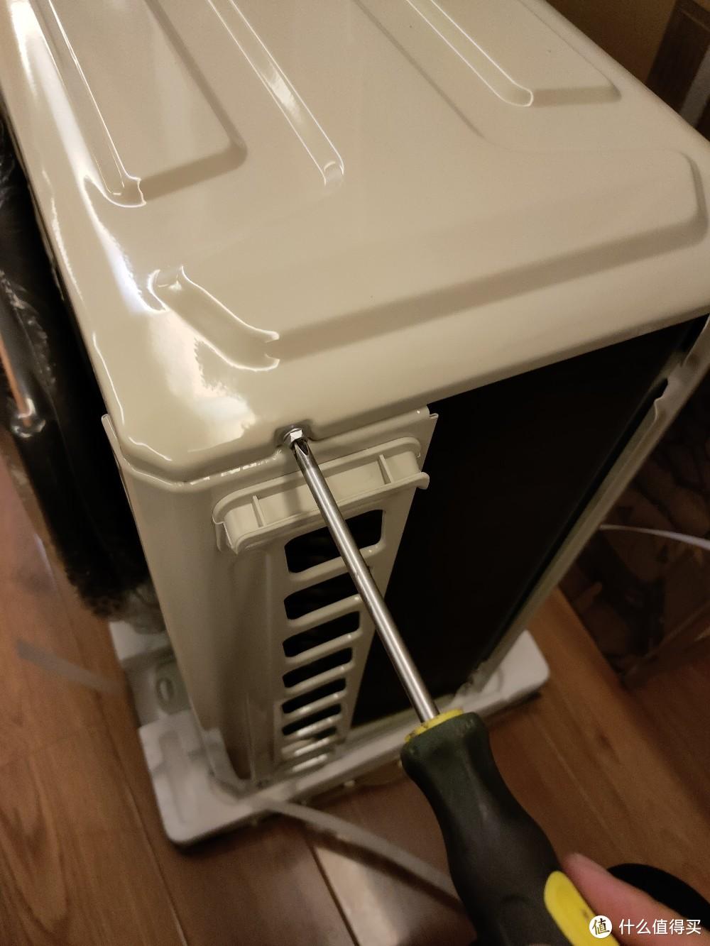 买椟还珠?入手网红华凌he1空调为了安装买了个真空泵