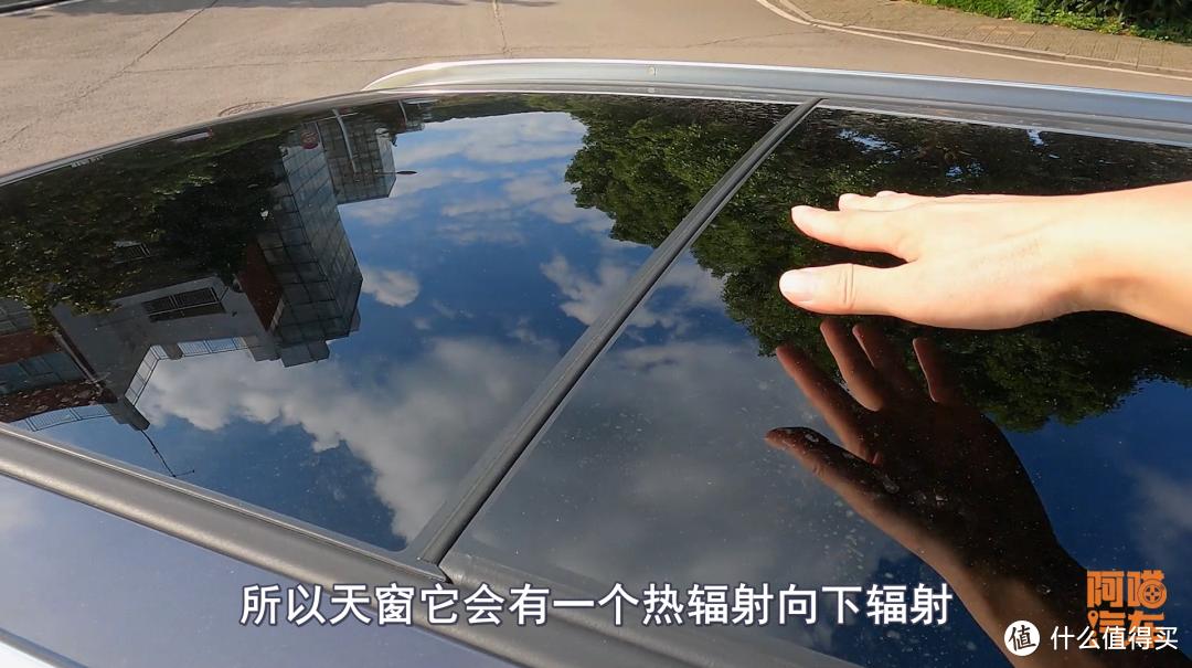 一台好车被全景天窗这个设计毁了,真是太可惜了,这车你会买吗?