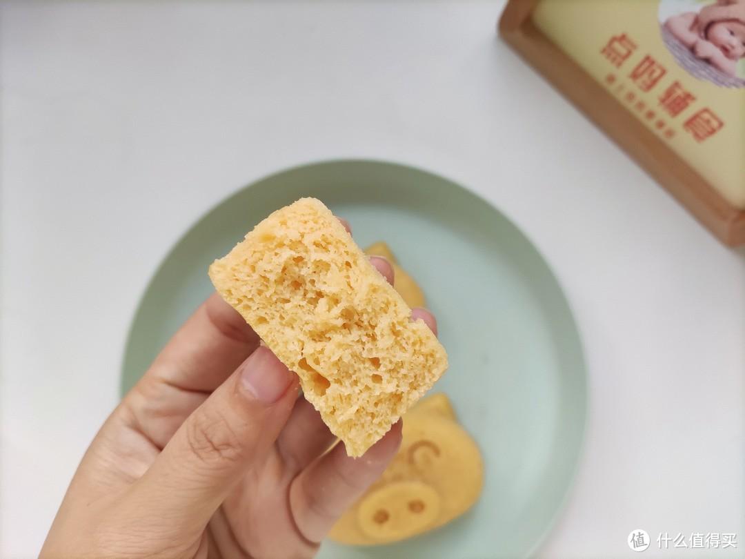 南瓜发糕这样做,好看又好吃,手把手教你做出宝宝爱吃的发糕!