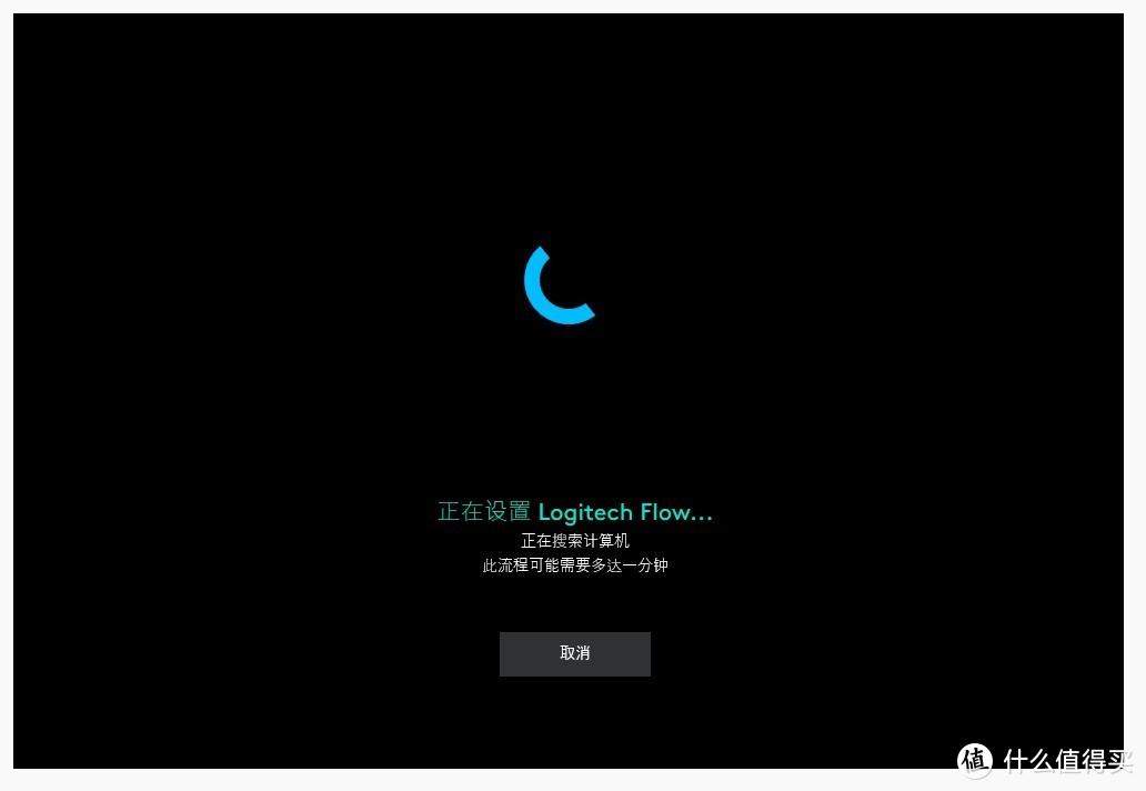 稳健升级——罗技(Logitech)MX Anywhere 3无线鼠标