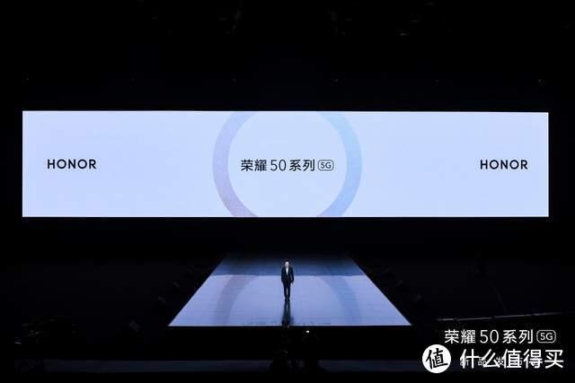 荣耀50系列正式发布,一亿像素主摄、100W快充最抢眼