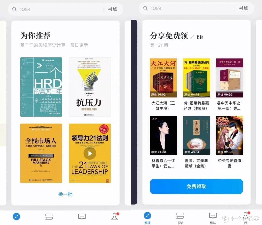 全网最全:腾讯 华为 阿里 小米…这些互联网大厂,出品的好用不火的软件