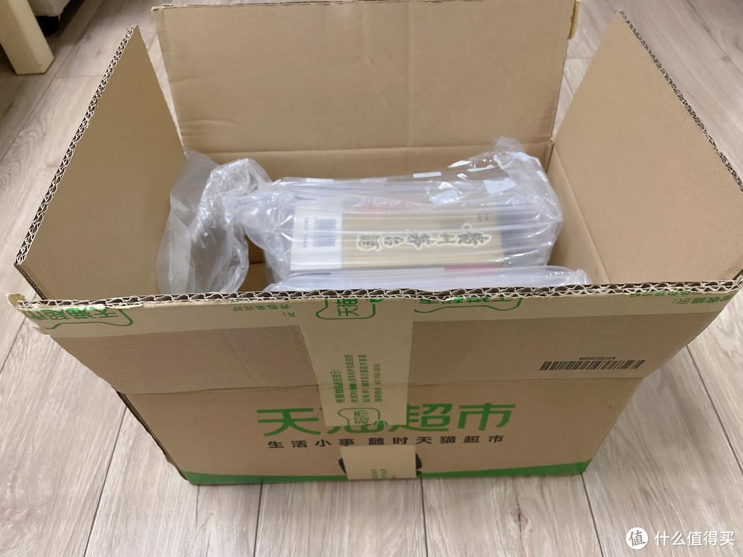 人生第一瓶价值4k+白酒——超越茅台飞天的贵州茅台53度精品白酒500ml精美开箱