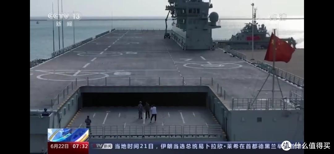 央视报道中的海南舰舰尾升降机
