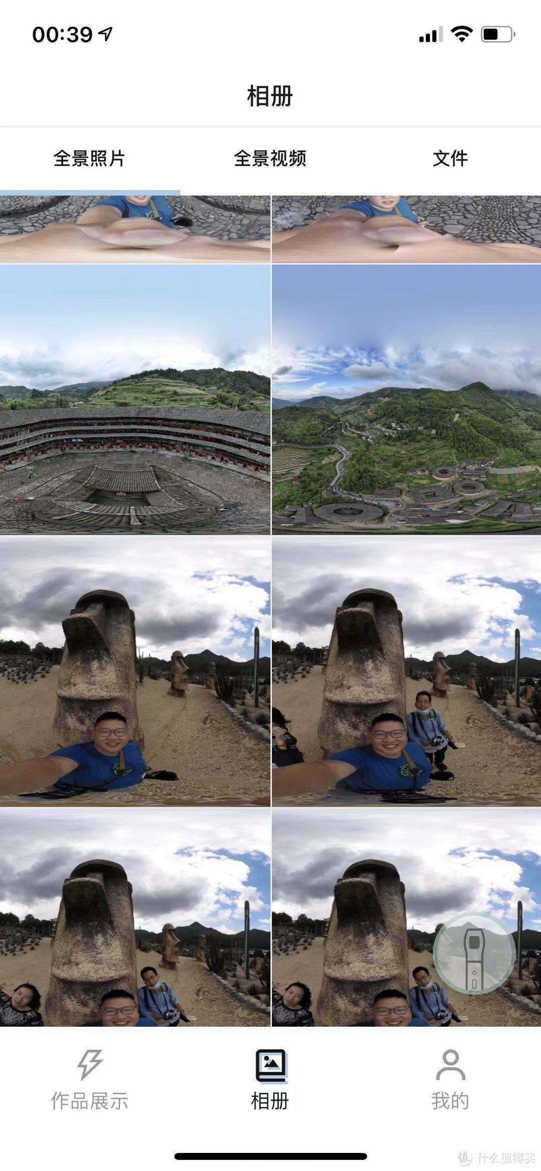 旅行、聚会上的新玩具——唯光世怡可拍360°全景相机