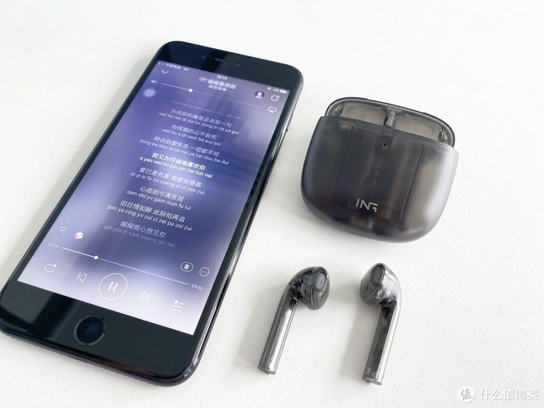 开局就是王炸,硕美科首款「透明蓝牙耳机」价格仅百元!?