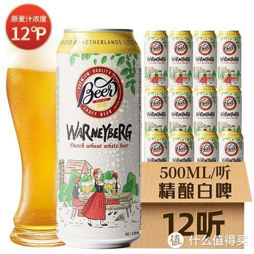 """【步入精酿】第四.番外期2 超市各种""""德啤""""尽力全解读"""