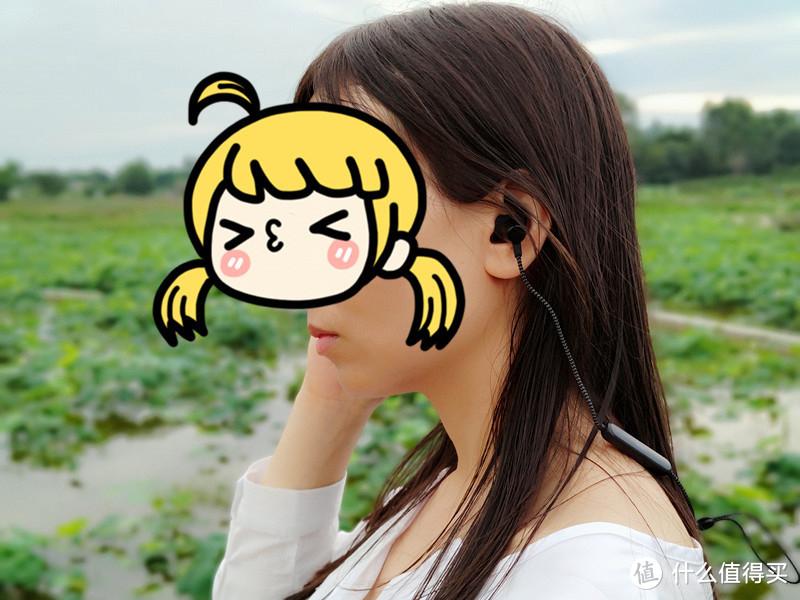 优雅海豚音,挂脖时尚范,HIK Z1S蓝牙耳机试听体验