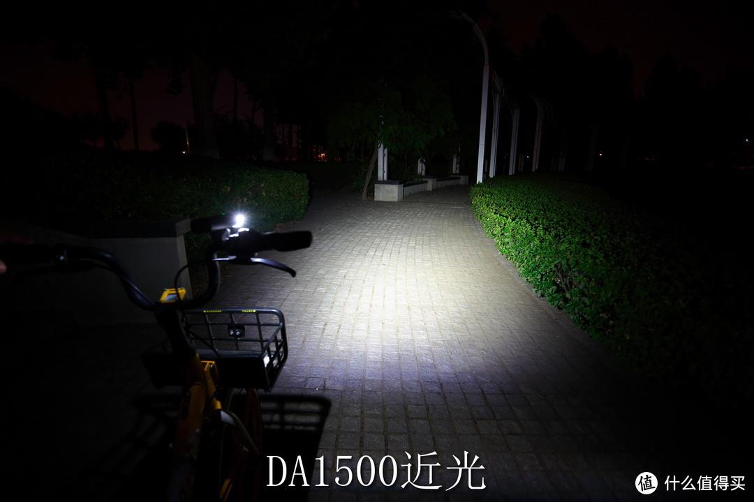 双光源骑行灯 迈极炫DA1500