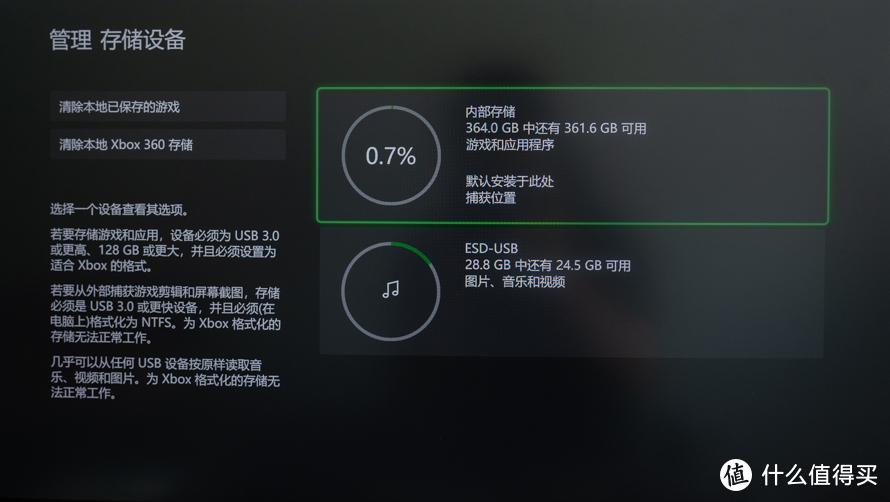 为轻量级的卧室玩家打造:微软Xbox Series S游戏主机评测