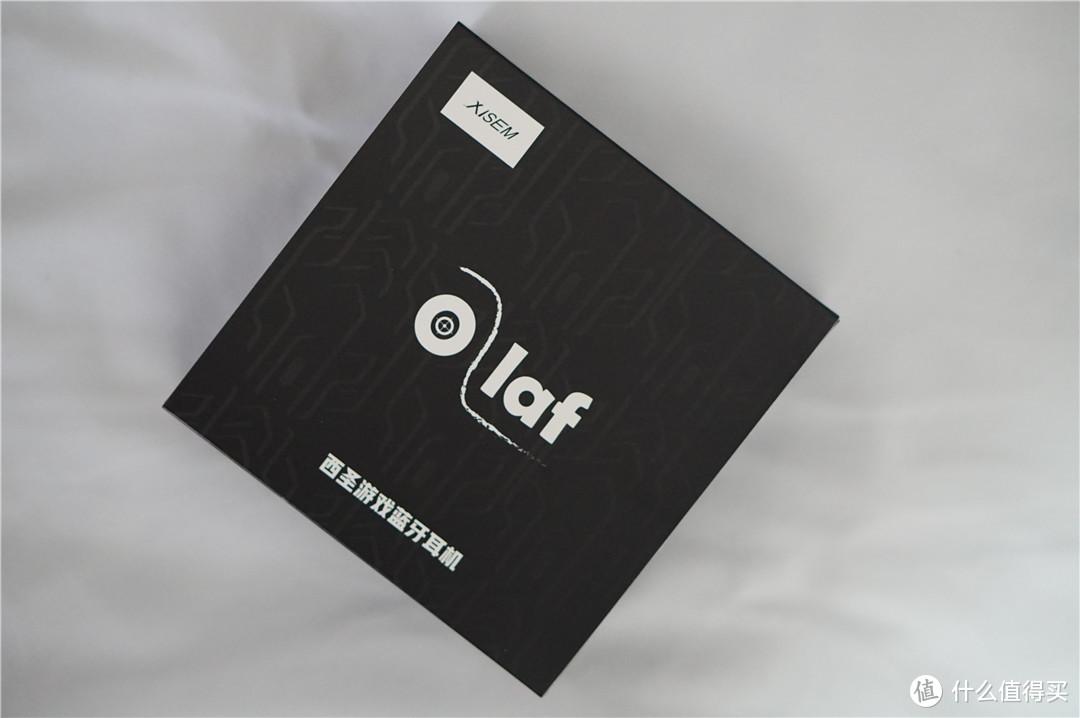 电竞呼吸灯加持,低延迟游戏模式,西圣Olaf蓝牙耳机评测