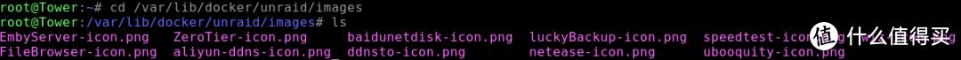 UNRAID一篇就够!VM,Docker图标美化