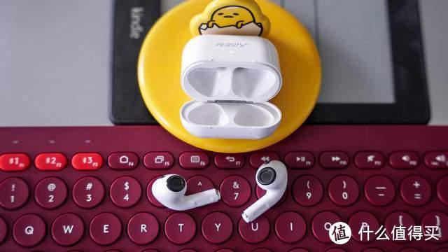 西圣Ava蓝牙耳机:百元TWS进化成啥样了?