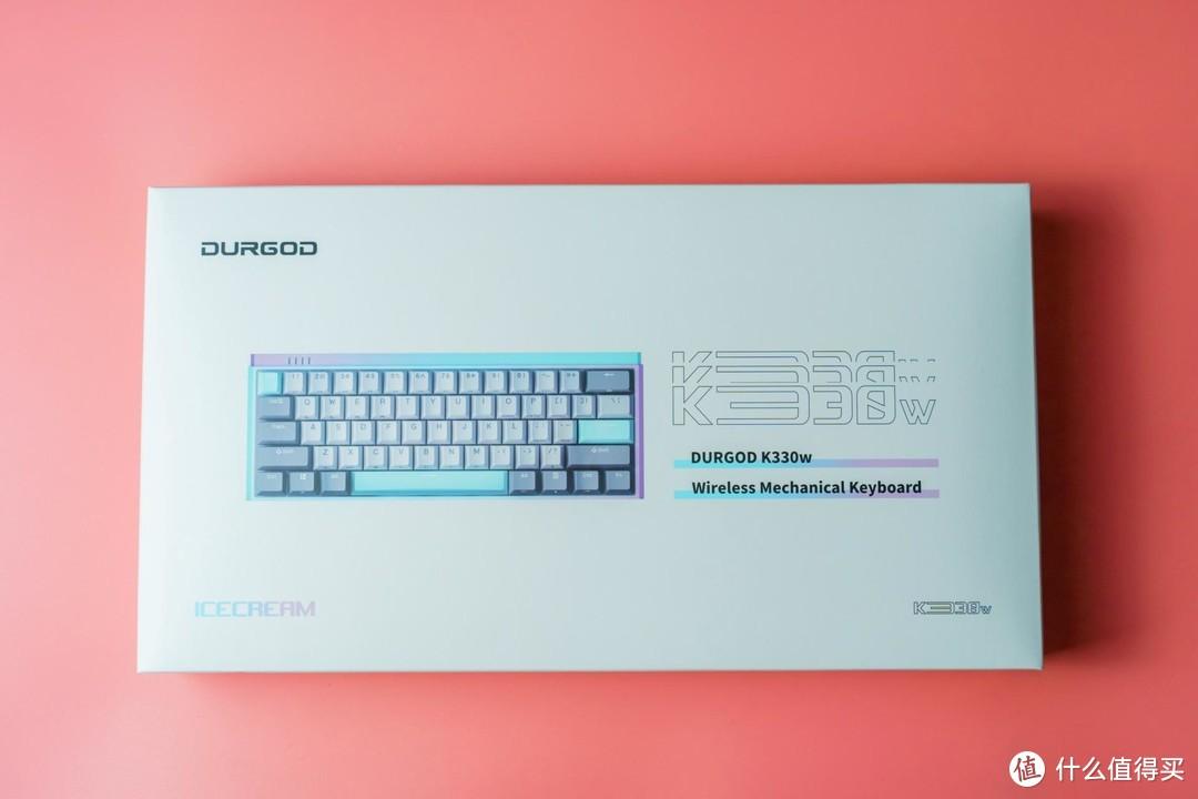 钢铁直男也有开窍的一天:杜伽 K330W 三模键盘