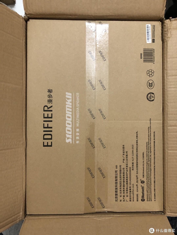 618活动的漫步者 (EDIFIER) S1000MKII音响,值得买吗?嗯,还不错。