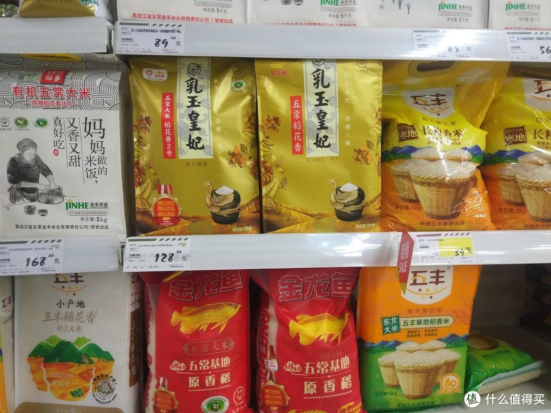 怎么挑选好吃的优质大米?如果袋子上有这行字,就可以放心购买