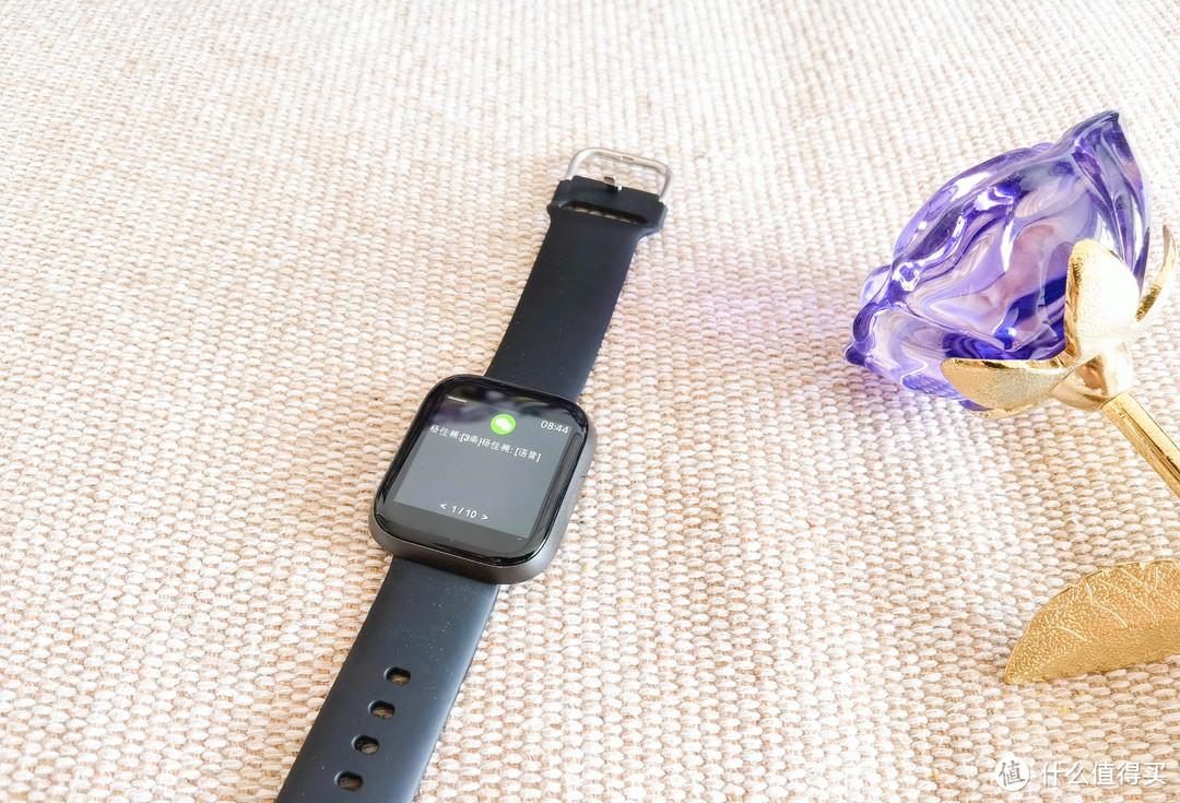 心率、血压、体温样样能测——omthing简悦全触屏智能手表体验