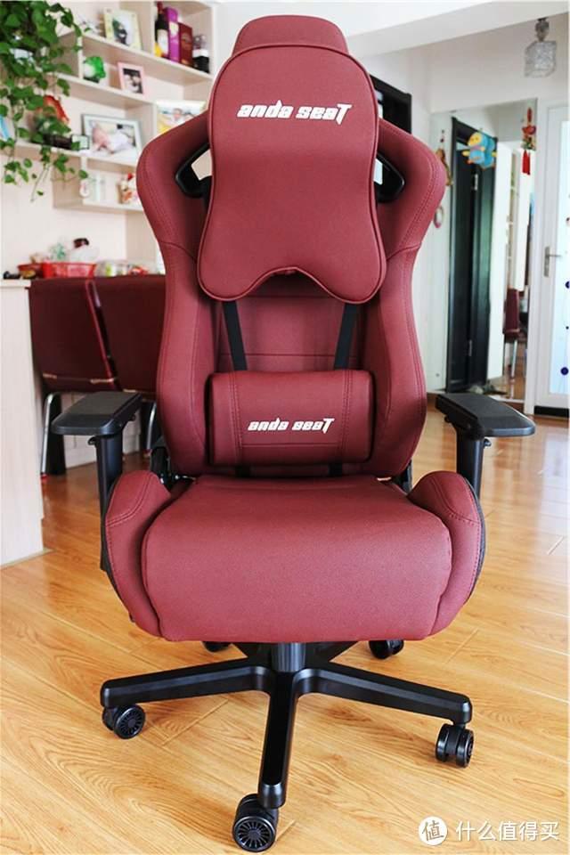 老婆送的618节日礼物,安德斯特游戏电竞椅,分享一下真实感受