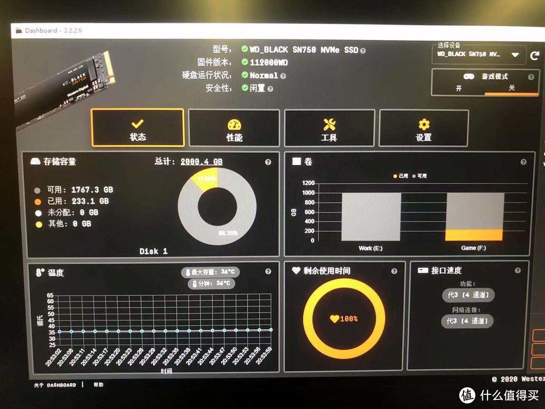 海淘WD SN750 2TB+R9000P拆机扩容记录