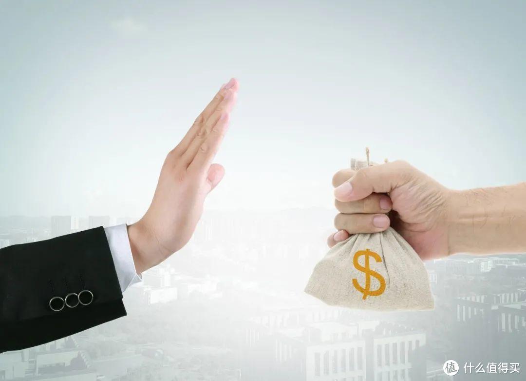 坤鹏论保:什么是保费豁免?