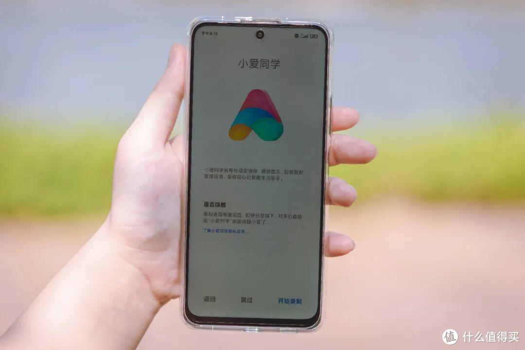 """""""旗舰芯小金刚""""Redmi Note10 Pro 5G手机评测 毫无疑问史上最强Note系列!"""