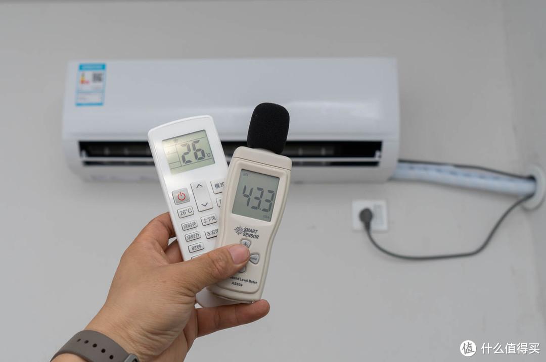 拼多多上车全网最便宜空调,云米单制冷新品,效率高,秒速透心凉