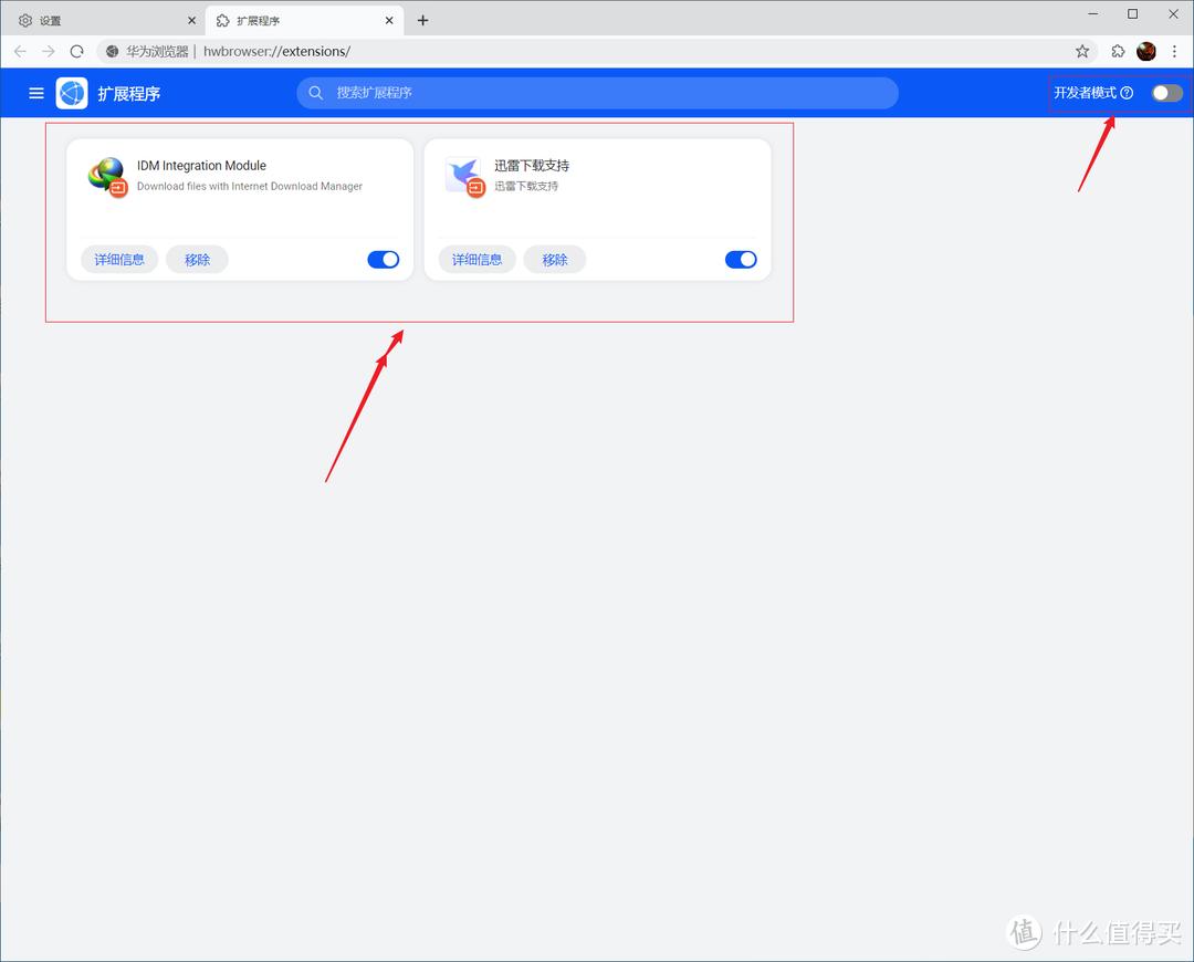 华为低调入局PC浏览器,以后能否撼动Edge和Chrome?【全新华为浏览器初体验】
