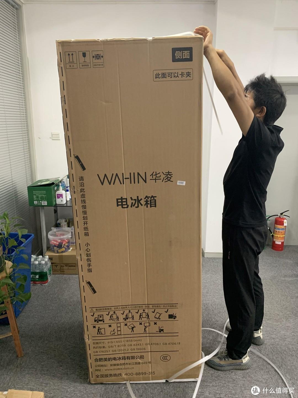 为了屯生鲜,买了一台新冰箱——华凌冰箱215L