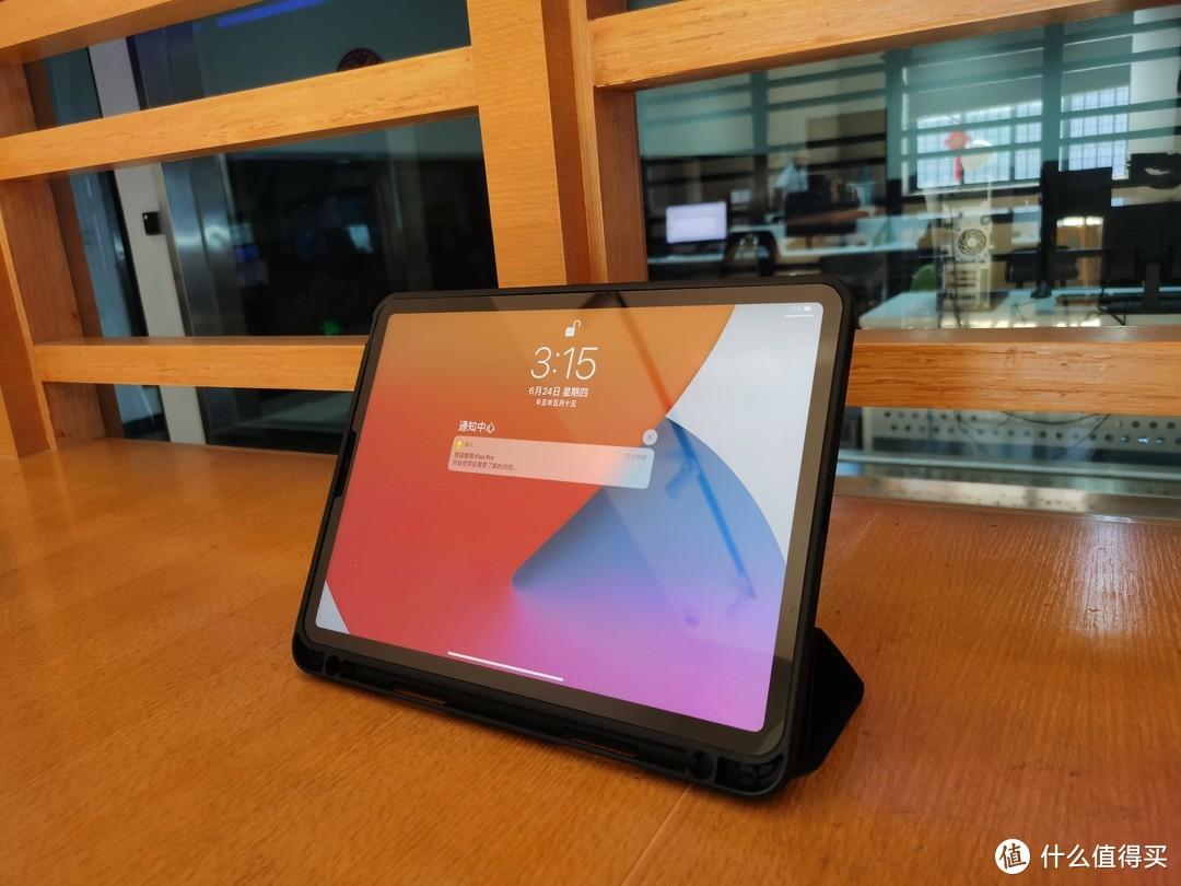 十八般优惠都用上,实付700喜提iPad Pro 2021