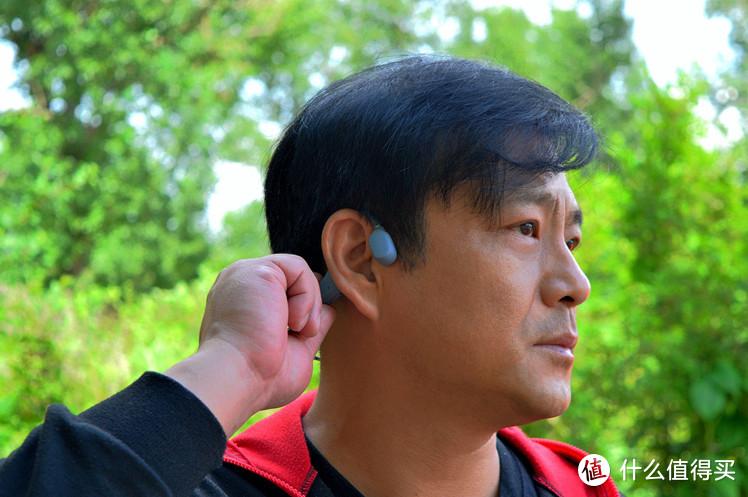 运动健身又塑型,但是很枯燥,SANAG A5S骨传导蓝牙耳机解烦恼