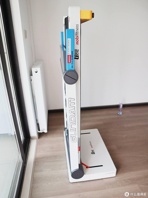 在家也能肆意奔跑,可折叠的跑步机,莫比高达联名款跑步机