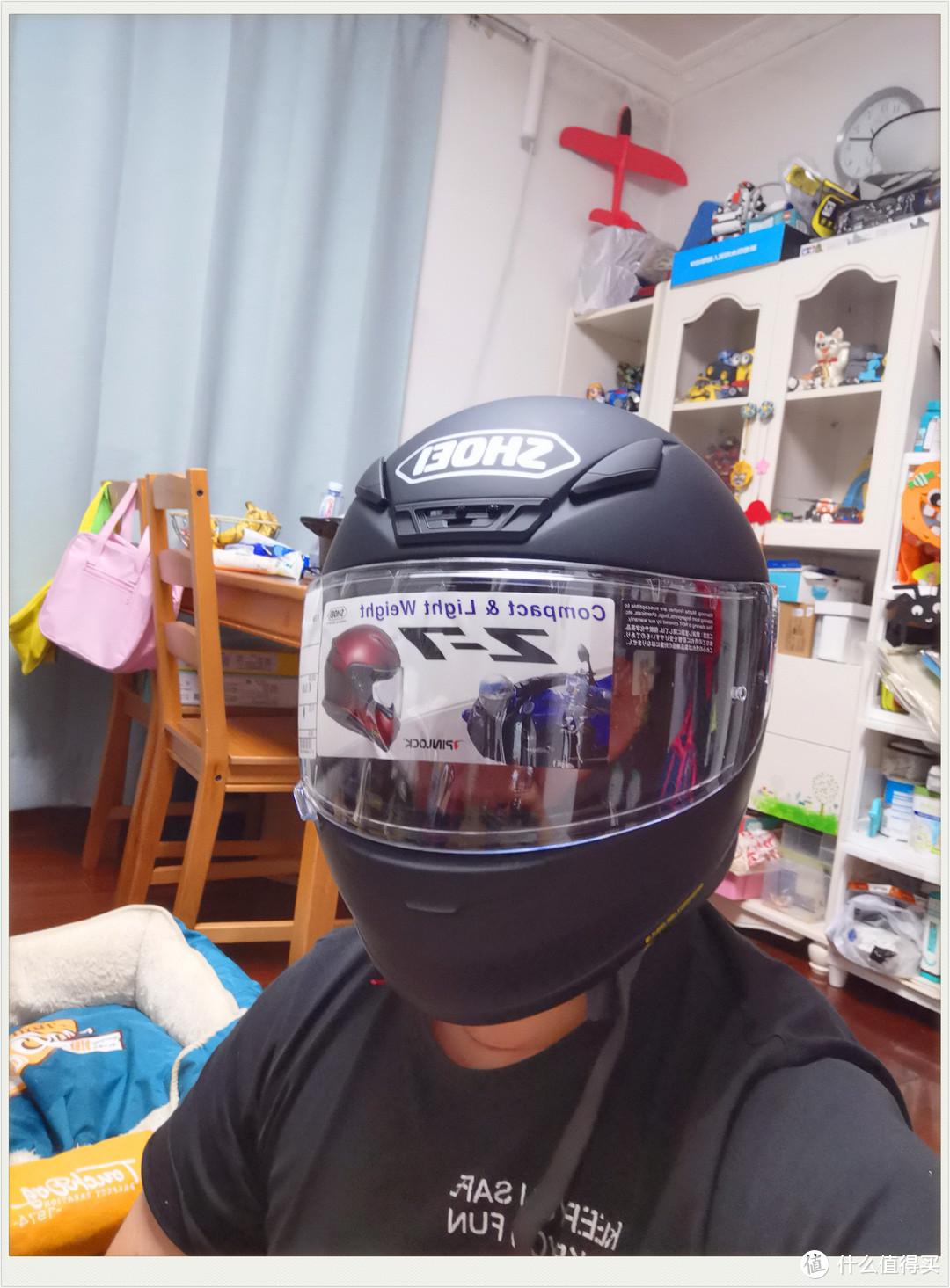618种草大会---摩托车头盔--SHOEI Z7 以及其他我拥有的几款头盔