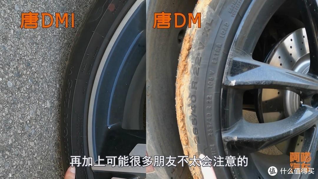 比亚迪唐DMI跟DM到底哪款车更值得推荐?喵哥带你体验实车