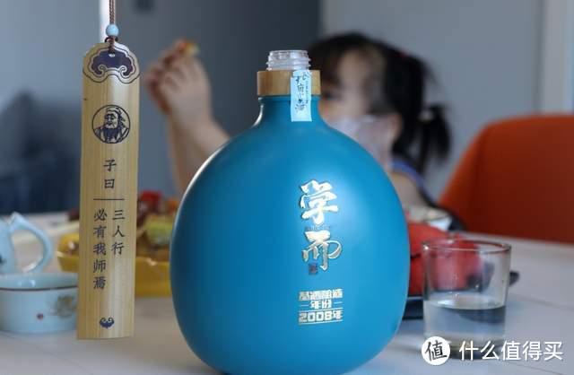"""有朋自远方来,不亦说乎:孔府家""""学而""""浓香型白酒评测"""