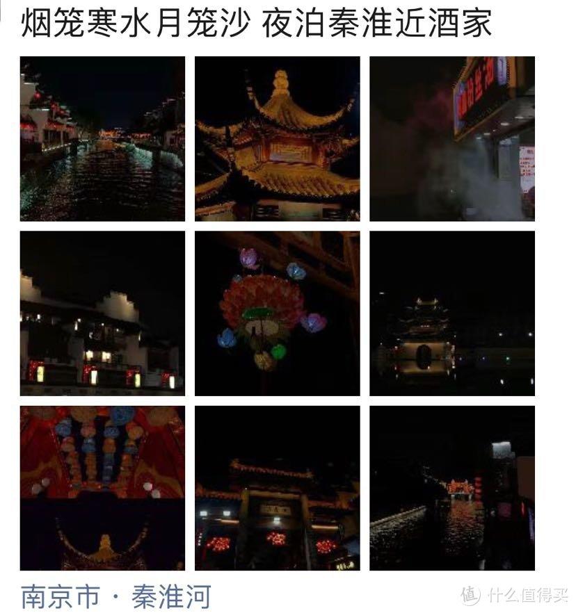 南京旅游建议