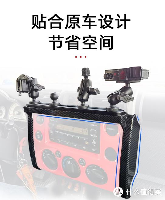 车载手机支架的巅峰产品——RAM车载支架