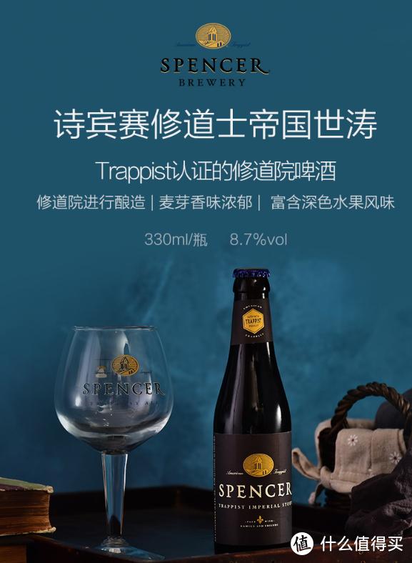 """啤酒真的有那么玄学?喝精酿真能""""凡尔赛""""?真正的酒民不在乎这些,常见六大问题哈尔科夫来解答"""