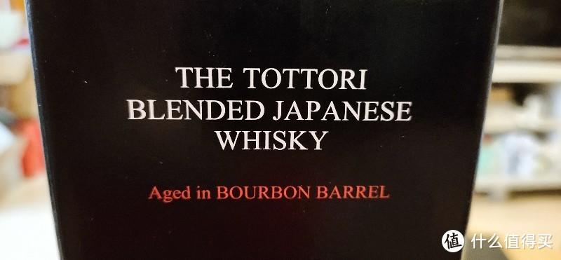 """""""江户川柯南""""老家名物,618漏价购入来自日本山阴地方之调配威士忌如何"""