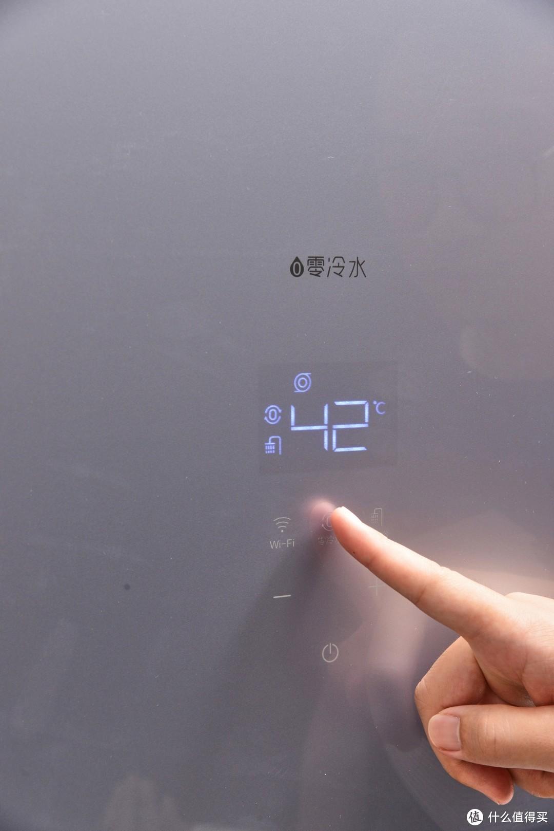 一键实现零冷水,享受热水澡自由