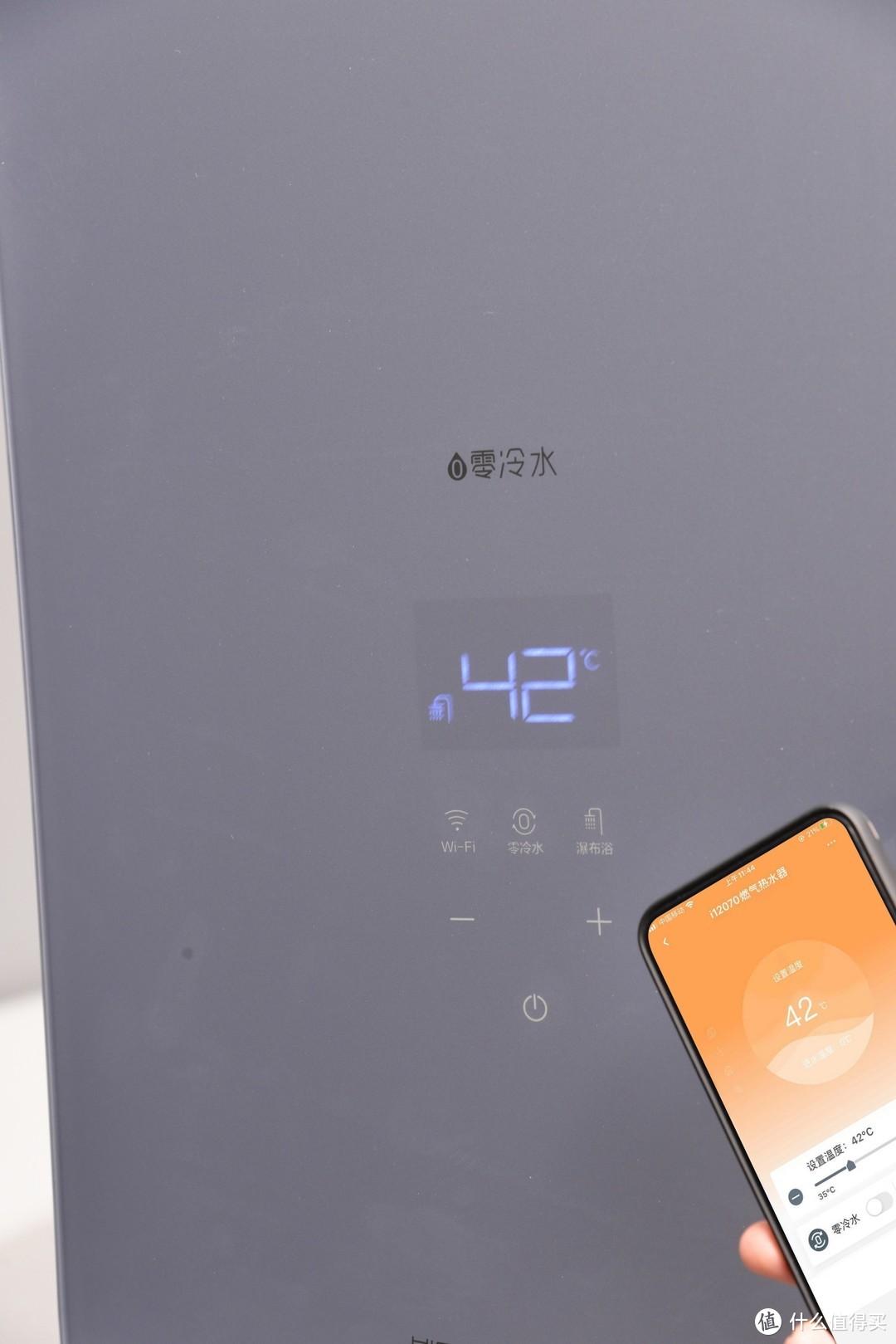 手机安装app后,可以掌握热水器的各项情况,也可以根据情况开/关零冷水的功能