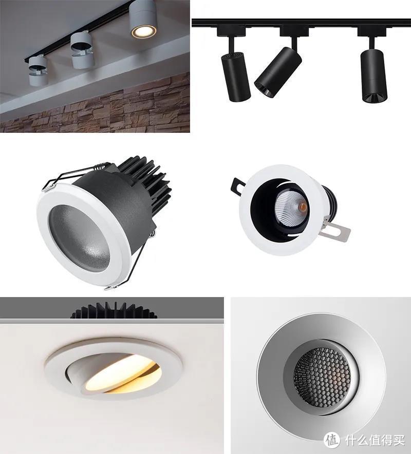△ 左边都是筒灯,右边都是射灯,猜对了吗?