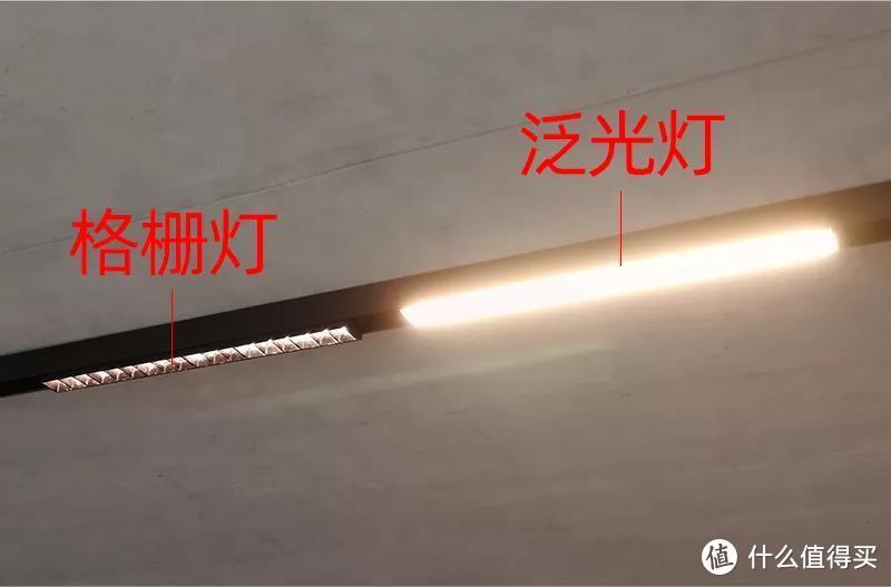 △ 同样的瓦数,你会觉得泛光灯(筒灯)比格栅灯(射灯)更亮