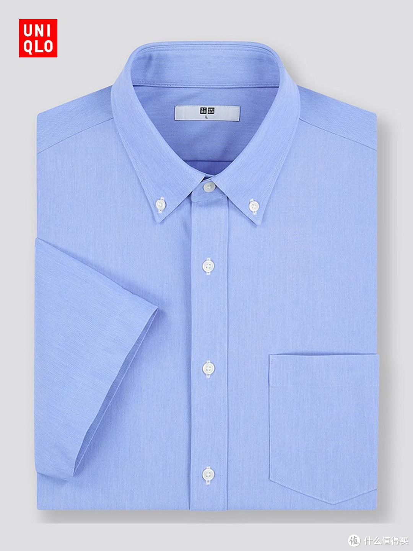 舒适百搭的衬衫,精心挑选,严格把控,轻松应对各种场合。