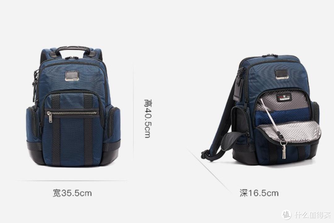 购入了种草很久的TUMI途明背包,使用感受中规中矩,简单分享一下