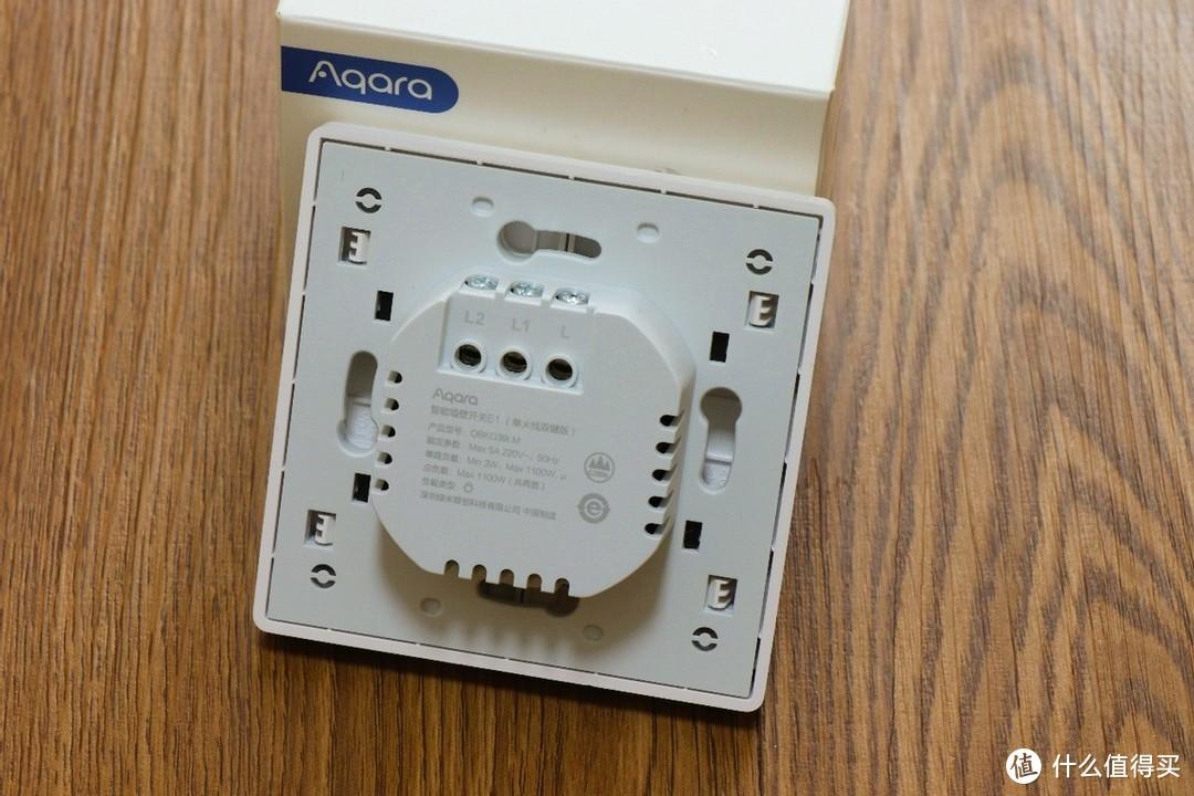不换灯不改线,花费不到百元,轻松打造卧室智能家居| Aqara 智能墙壁开关 E1 体验