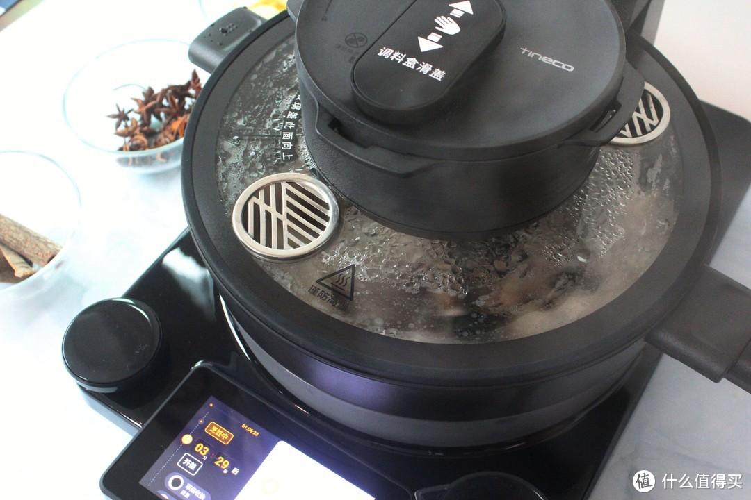 总说不会做菜?你和大厨之间,也许只差一台添可食万2.0自动炒菜机!