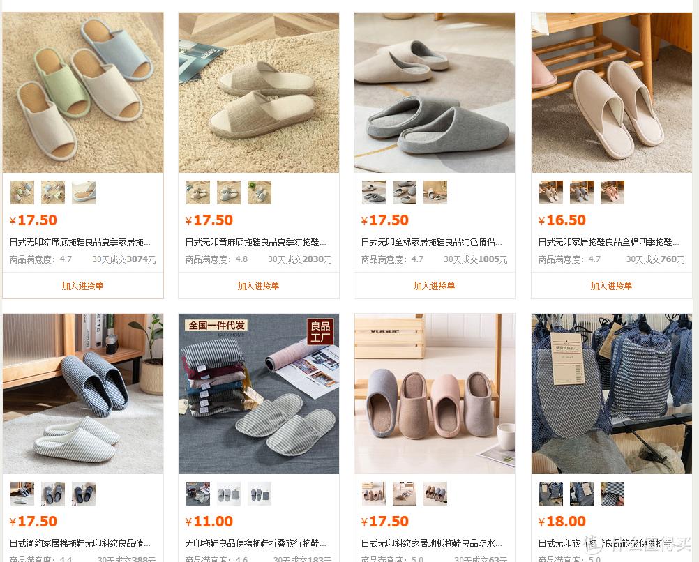 4家值得收藏的夏日凉鞋代工厂合集, 洞洞鞋人字拖, 夏日凉鞋鞋类代工厂