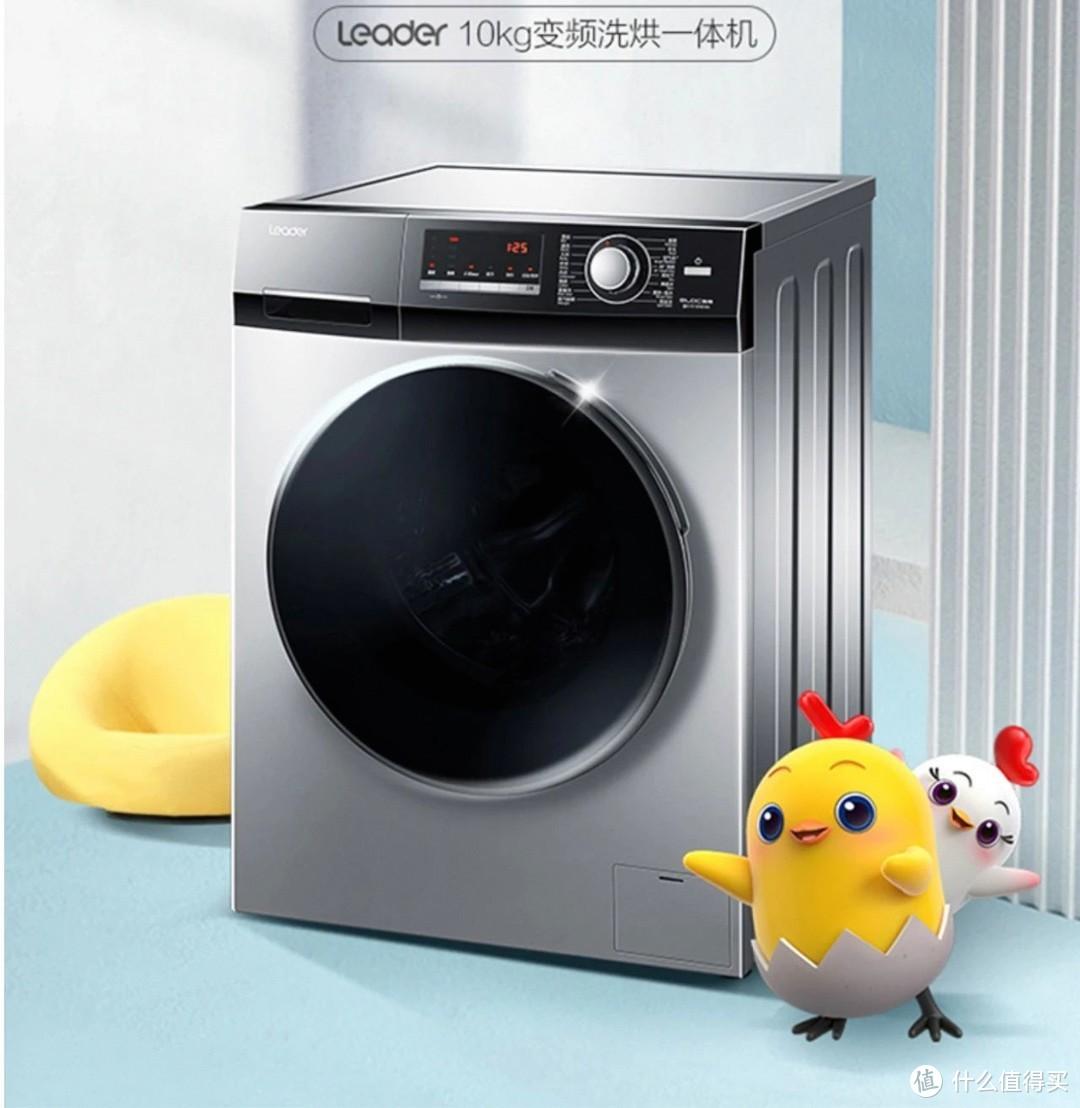 3千元价位,哪家烘洗一体机最强:盘点今年市场主流的烘洗一体机