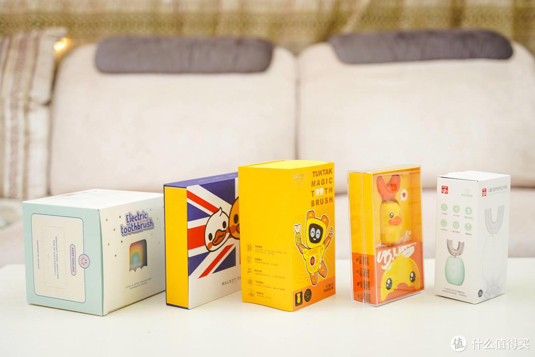 五款儿童U形电动牙刷横评,实测告你哪款更靠谱